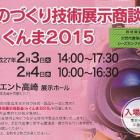 スクリーンショット 2015-01-28 10.17.10