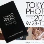 「TOKYO PHOTO 2012」NFCカード