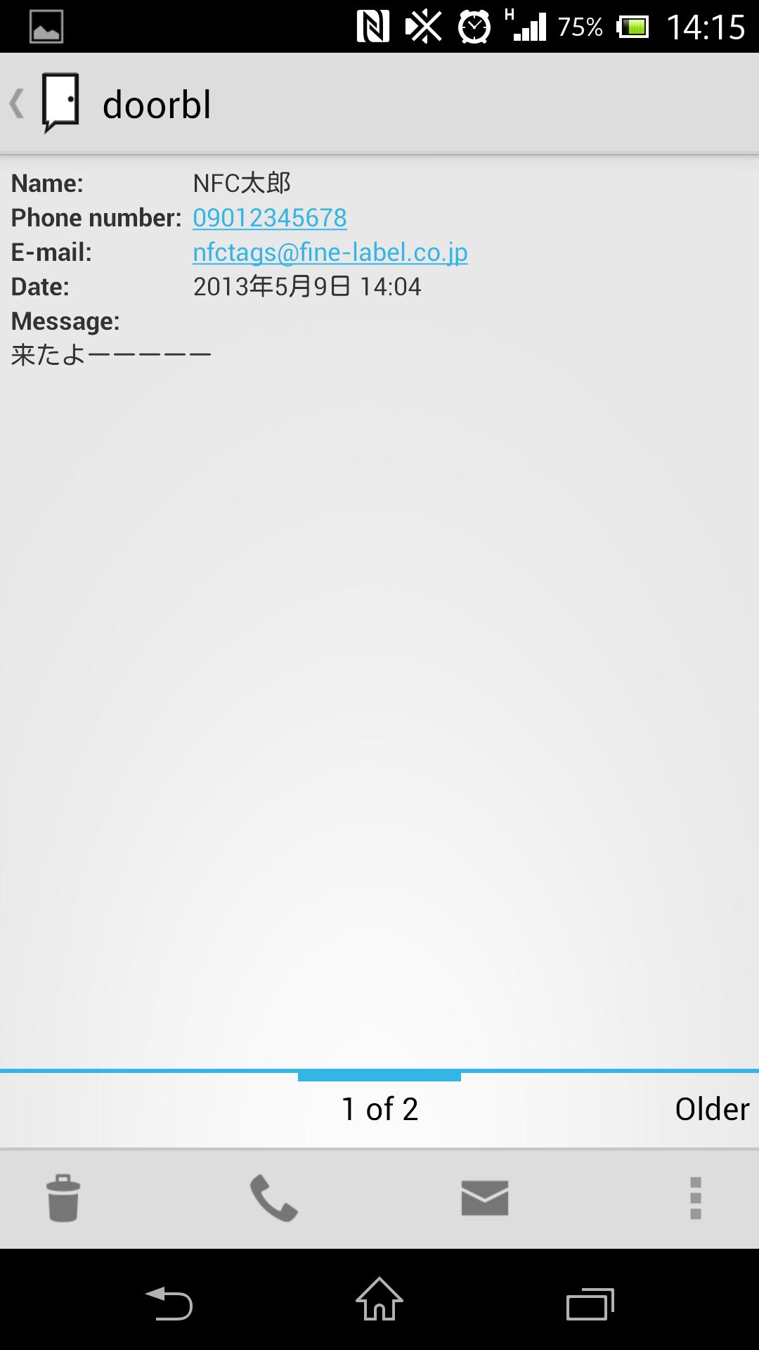 Screenshot_2013-05-09-14-15-14