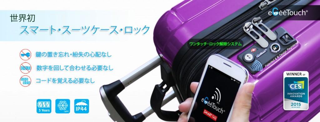 jp-main-slide